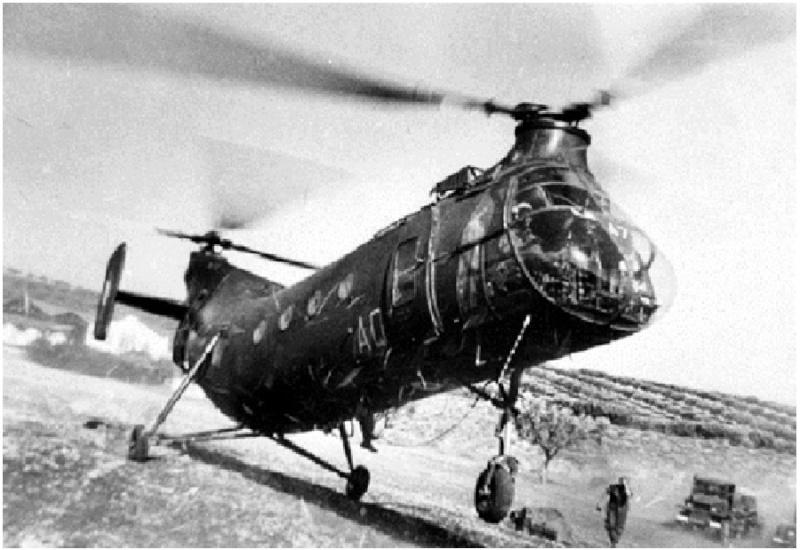 "Helicoptère de rotor double ""Banane"" File4611"