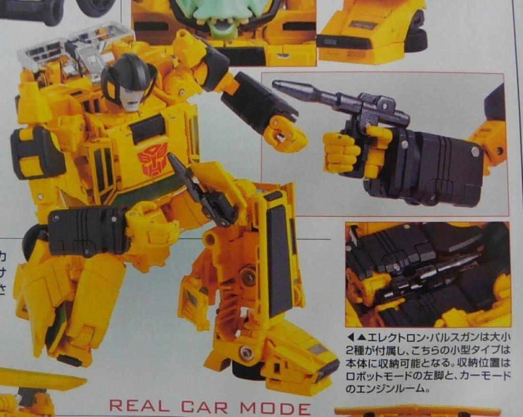 Masterpiece MP-39 - Sunstreaker Fo230211