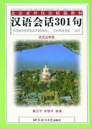 Lịch sử các giáo trình tiếng Trung phổ biến hiện nay 301_ca10