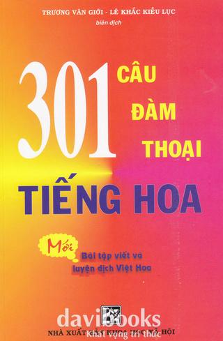 Lịch sử các giáo trình tiếng Trung phổ biến hiện nay 301_ca12
