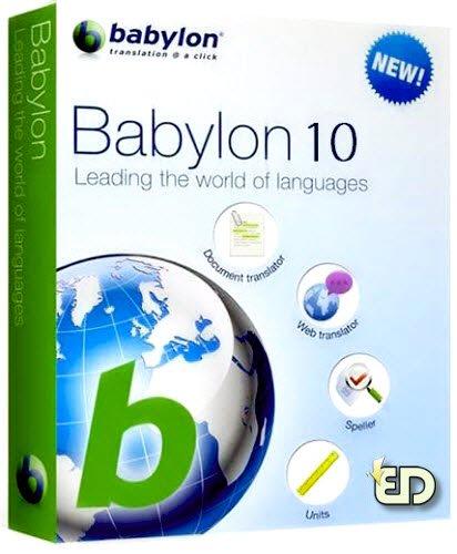 Phần mềm Babylon 10 - Từ điển dịch thuật hàng đầu thế giới  Babylo10