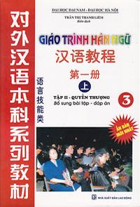Video giáo trình Hán ngữ quyển 3 (ấn bản 2002) Giao-t10