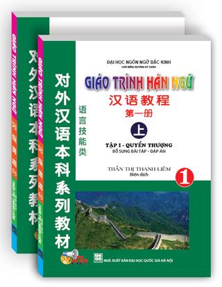 Lịch sử các giáo trình tiếng Trung phổ biến hiện nay Giao-t11