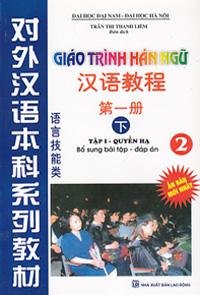 Lịch sử các giáo trình tiếng Trung phổ biến hiện nay Giao_t11