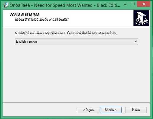 Download game Need For Speed: Most Wanted 2005 full Need10