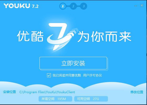 Hướng dẫn sử dụng Youku client để xem và download video Youku Youku_10