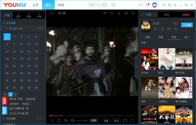 Hướng dẫn sử dụng Youku client để xem và download video Youku Youku_15