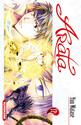 Dernier manga lu. - Page 11 Arata-13