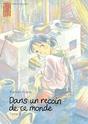 Dernier manga lu. - Page 11 Dans-u10