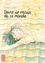Dernier manga lu. - Page 11 Dans-u11