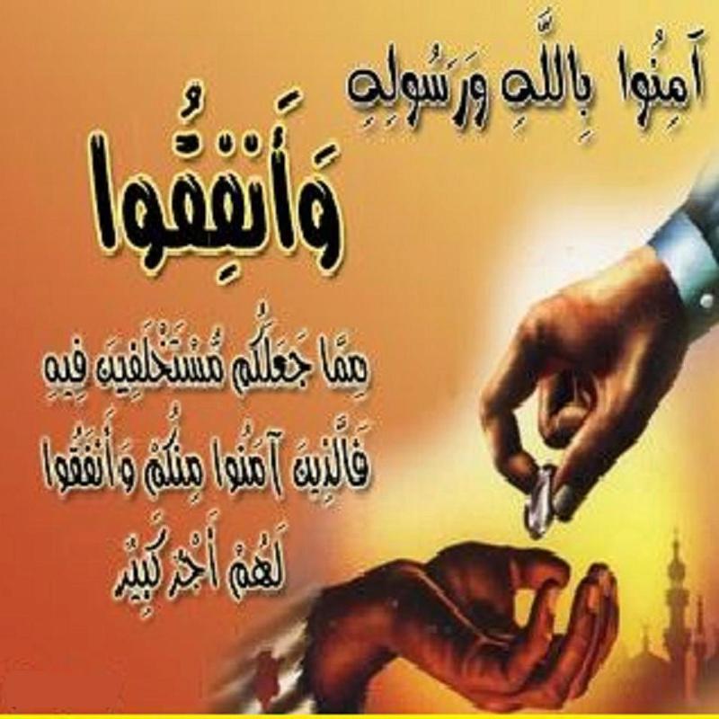 جمعية النهضة لتنمية المجتمع الخيرية بقرية الحمَّام مركز أبنوب محافظة أسيوط  . 08201210