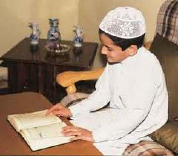 ◘◘◘ مفهوم التربية في الإسلام ◘◘◘ 10119310