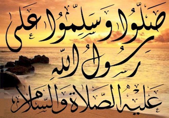 خواطرإسلامية...!! 13237710