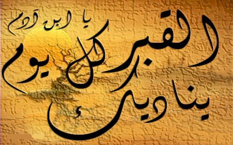 خواطرإسلامية...!! 13237711