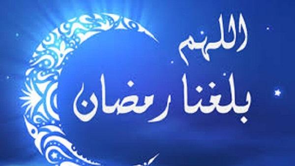 تهنئة  رجب الأسيوطى بمناسبة قدوم شهر رمضان  1438 هـ / 2017 م  13710