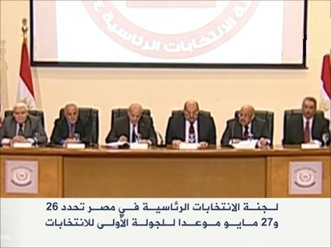 الانتخابات الرئاسية المصرية 26 و ٢٧ من مايو   2014م 153