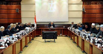◘◘ رئيس مجلس الوزراء المصري المهندس إبراهيم محلب ◘◘ 16560610