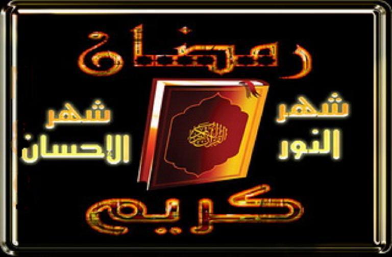 جمعية النهضة لتنمية المجتمع الخيرية بقرية الحمَّام مركز أبنوب محافظة أسيوط  . 21310