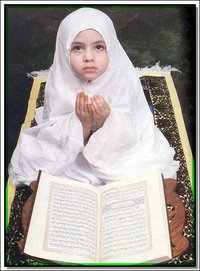 ◘◘◘ مفهوم التربية في الإسلام ◘◘◘ 22-3-210