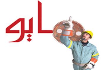 عيد العمال  2014 م وكلمة المستشار عدلى منصور رئيس الجمهوريه  267
