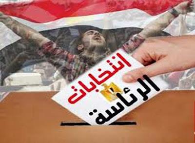 أعرف مقر لجنتك الانتخابية بالرقم القومي لانتخابات الرئاسة المصرية 2014 م   273