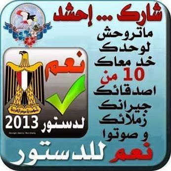 ♣♣♣ مصر وخطر الإرهاب الأسود ♣♣♣ 32610