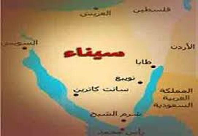 ذكرى عيد تحرير سيناء 2014 م  355