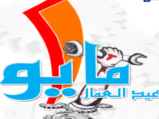 عيد العمال  2014 م وكلمة المستشار عدلى منصور رئيس الجمهوريه  358
