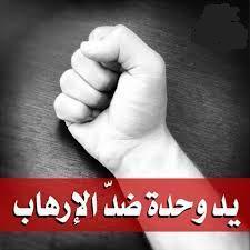 ♣♣♣ مصر وخطر الإرهاب الأسود ♣♣♣ 619