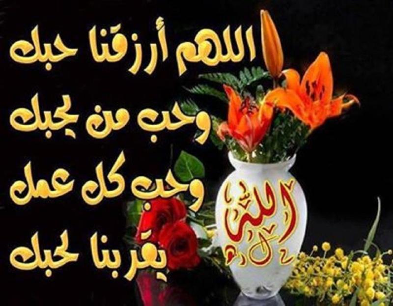 الأنس بالله عز وجل   641