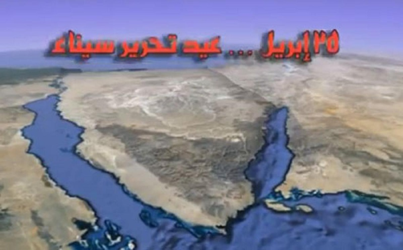 ذكرى عيد تحرير سيناء 2014 م  739