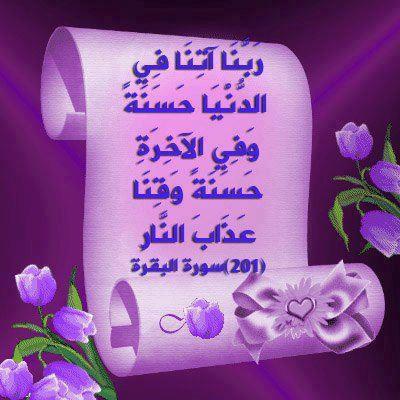 الأنس بالله عز وجل   923