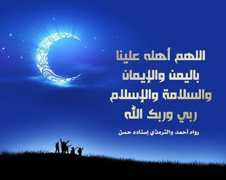 صلاة التراويح في شهر رمضان. C3afc310