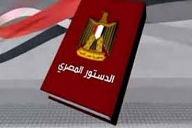 لجنة الخمسين تقر مشروع دستورمصر الجديد..!! Images13