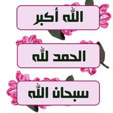 ♣♣♣ مولد الرسول صلي الله عليه وسلم والدروس المستفادة ♣♣♣ Images21