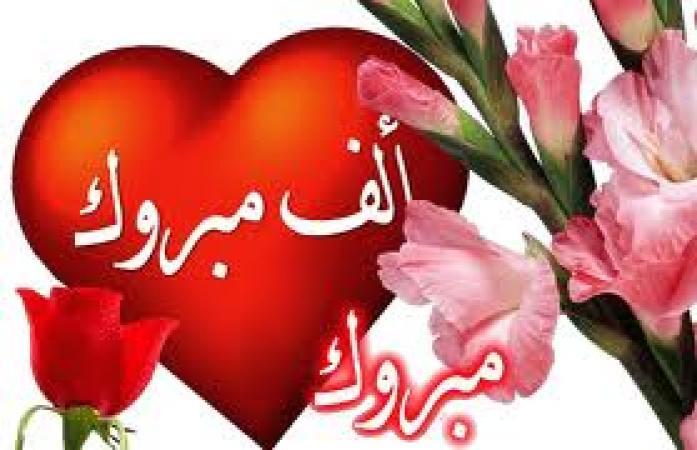 تهنئة بالزفاف السعيد لكريمة الحاج / على فرغلى جاد السيد بقرية الحمَّام أبنوب بأسيوط  . Images25