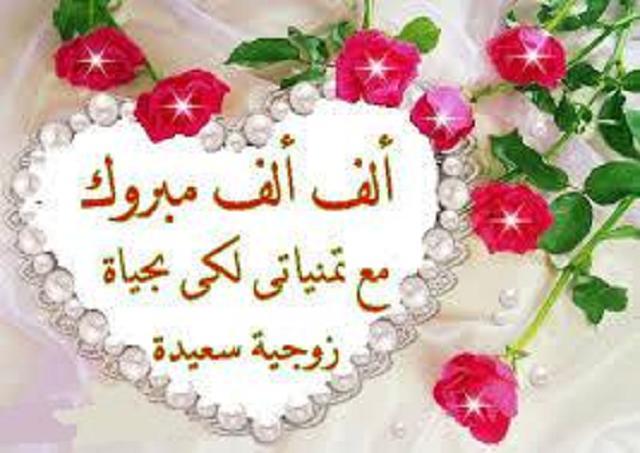 تهنئة بالزفاف لكريمة / حمدي محمود عثمان حسين Ouousu18