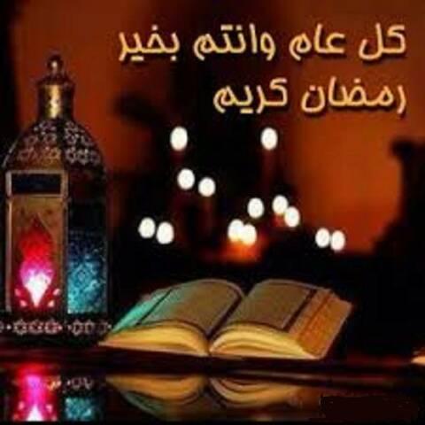 صلاة التراويح في شهر رمضان