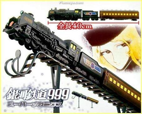 Galaxy 999  318c2710