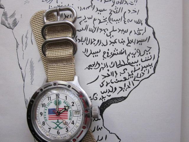 Présentation Al_Katibou 00711