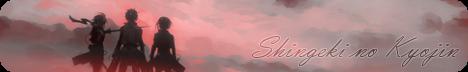 Shingeki no Kyojin RPG  Banner10