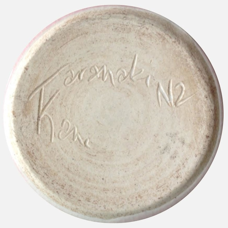 """""""Pukeiti"""" mug by Trish Kane, Taranaki K10"""