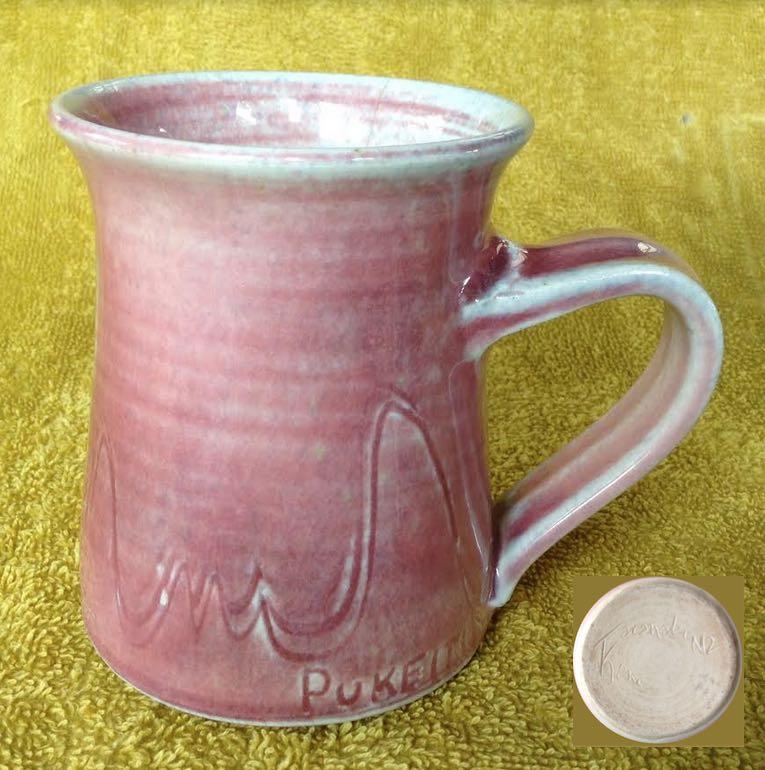 """""""Pukeiti"""" mug by Trish Kane, Taranaki Ken10"""