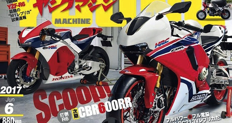 600 CBR RR 2018  Cbr60010