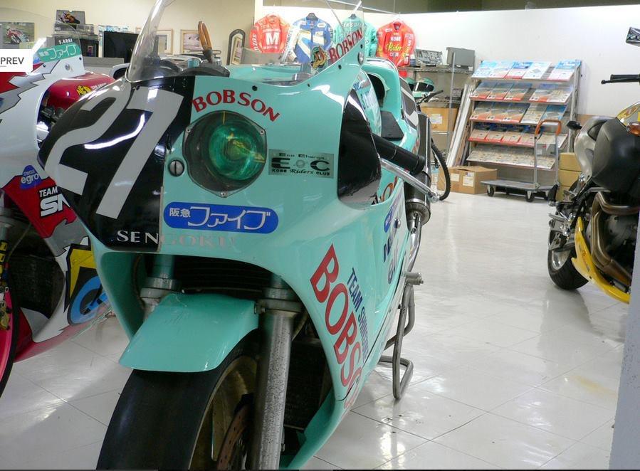 Honda RC 30 - Page 7 Img_4921