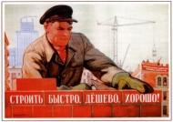 Posters soviétiques 059610