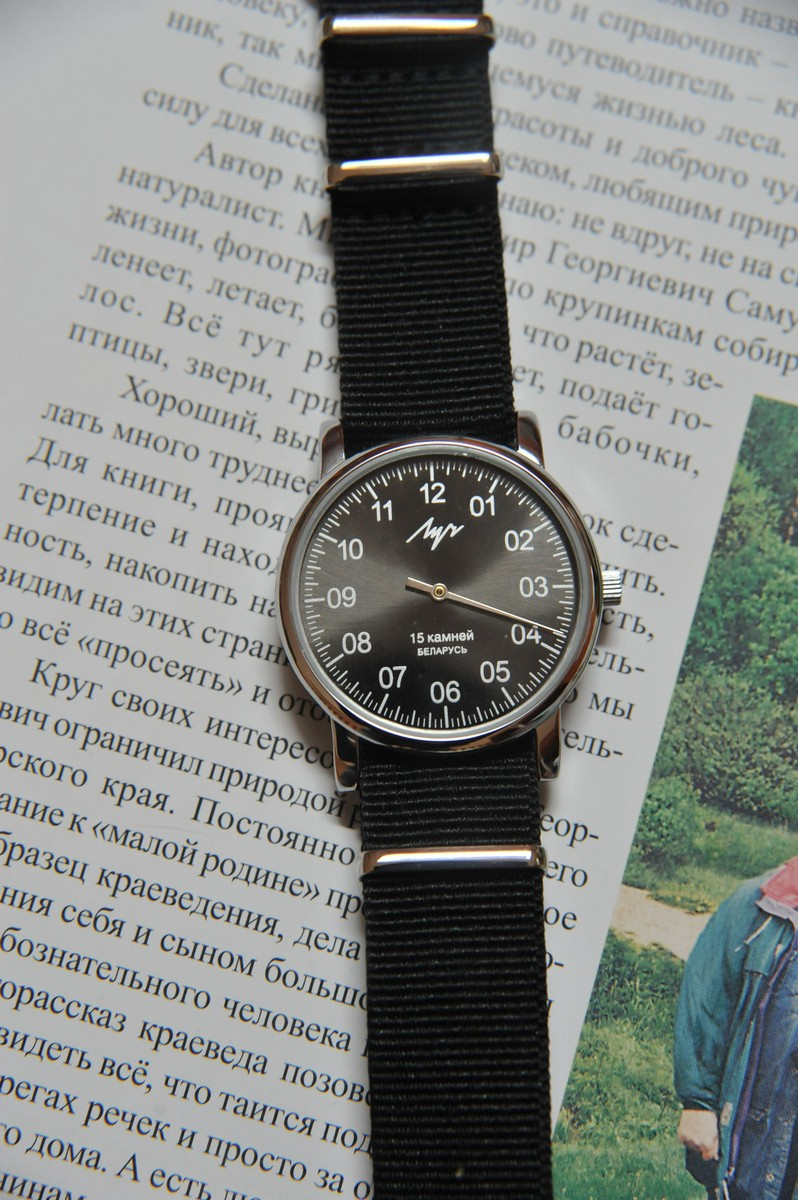 montre Luch 14042010