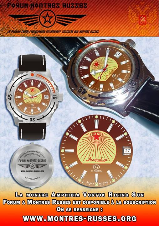 La Montre du Forum 2013 sur Facebook.... 15573810
