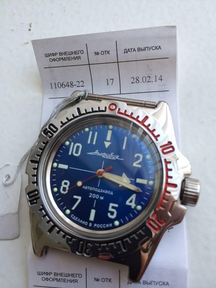 Le bistrot Vostok (pour papoter autour de la marque) - Page 14 16220012
