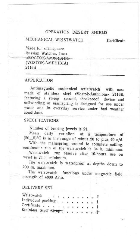 les heureux Kamarades possesseur de Desert SHIELD! - Page 2 210